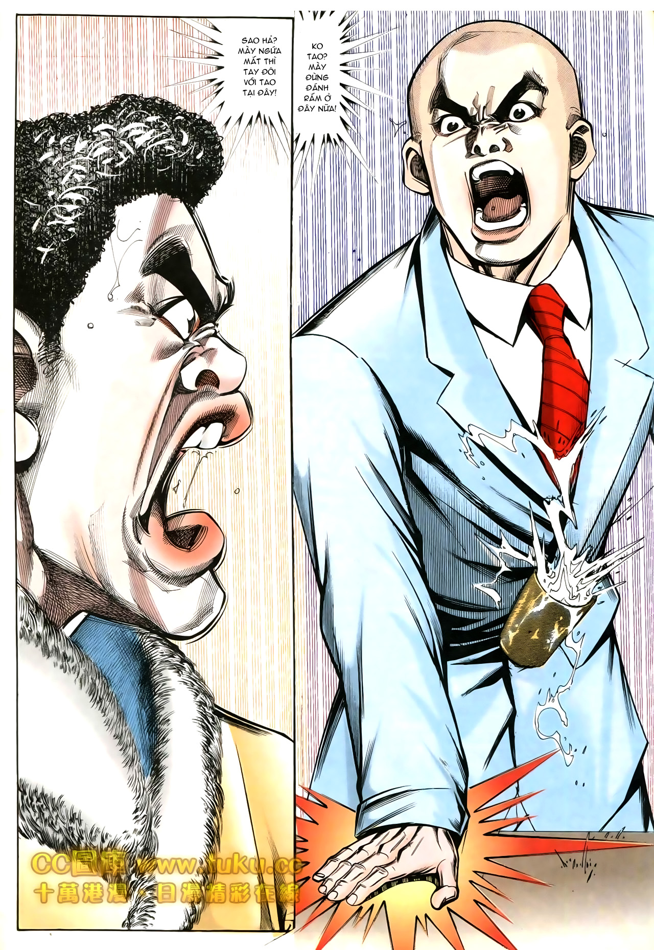 Người Trong Giang Hồ chapter 194: ngờ vực của đại phi trang 12