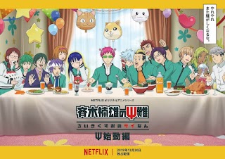 Seri Netflix Saiki Kusuo no Psi-nan Akan Hadir pada 30 Desember