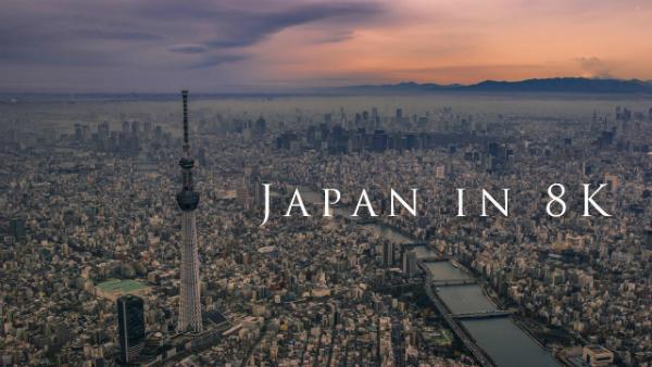 اليابان تبدأ في تعميم البث بدقة 8K!