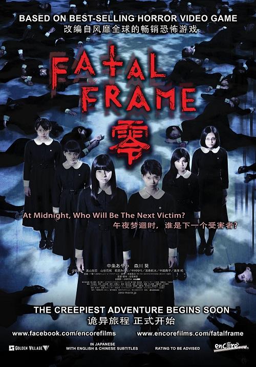 Fatal Frame - HD 720p - Legendado