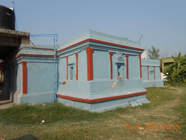 Sri Neelakanteswara Temple Praharam