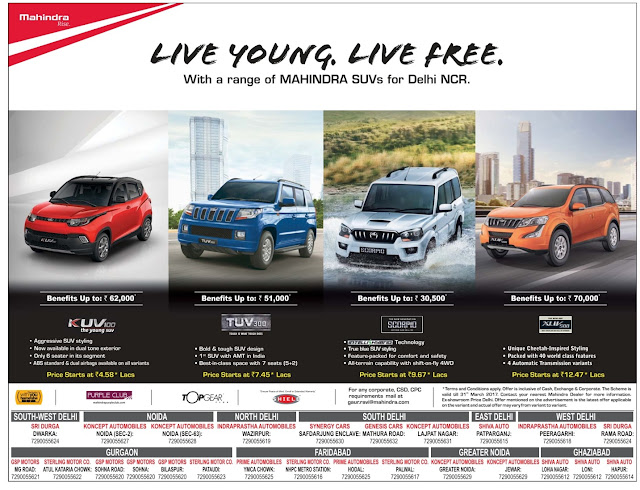 Mahindra SUV cars with amazing offers  | March 2017 ugadi festial offers