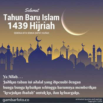 dp bbm tahun baru islam 1439 h 2017 gambar foto