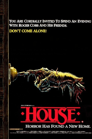 Free Download House 1985 Dual Audio Hindi  BluRay 300mb