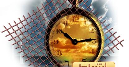 كتاب أشراط الساعة للشيخ يوسف الوابل pdf