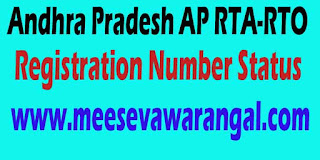 Andhra Pradesh AP RTA-RTO Registration Number Status-AP RTA-RTO Tax Status-AP RTA Vehicle Driving Licence Search