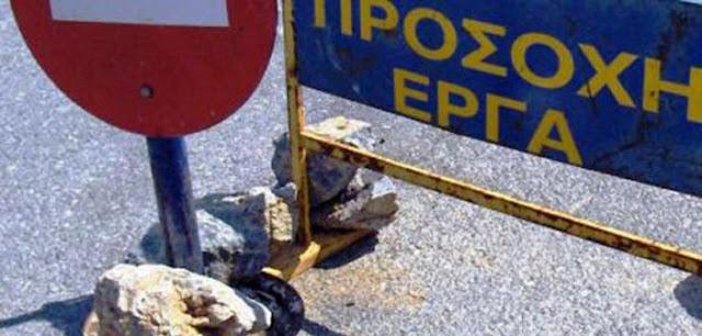 Θεσπρωτία: Γέφυρες και δρόμοι στη Θεσπρωτία, καθώς και έργα συντήρησης στο ΤΕΠ Ηγουμενίτσας