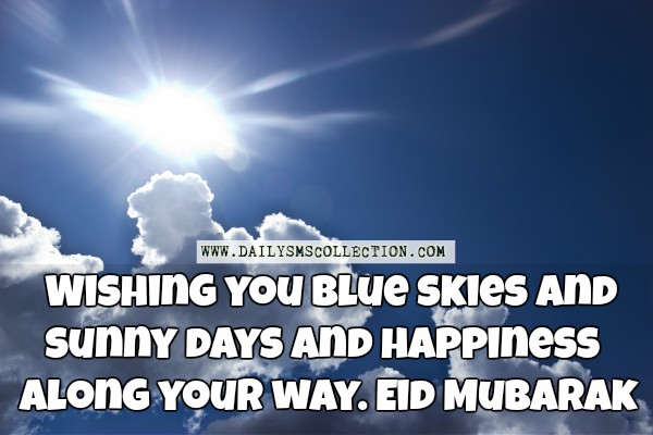 happy bakrid images festivals