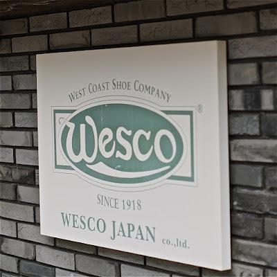 大阪は東大阪市高井田西にある老舗ワークブーツメーカーのウエスコ。日本総代理店。
