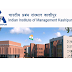 Interview by Skype or phone  for two positions of Academic Associates at IIM, Kashipur- Interview date  16th MAY, 2019