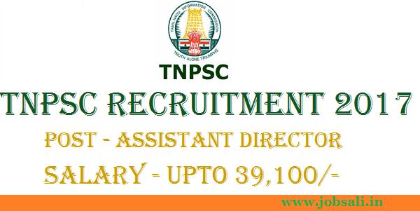 TNPSC Notification 2017, TNPSC exam, TNPSC Online application