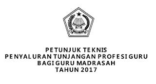 download-petunjuk-teknis-tpg-guru-madrasah-tahun-2017
