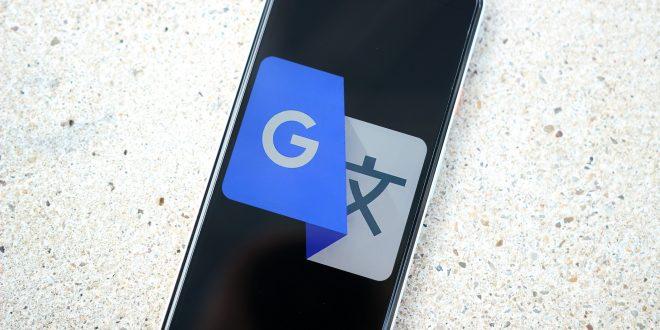 خدمة الترجمة من جوجل تعمل على تقليل التحيز الجنسي