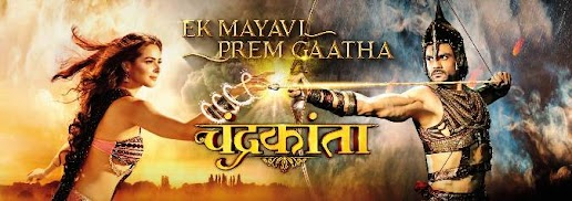 Colors TV Chandrakanta Serial wiki timings, Barc or TRP rating this week, The Star cast of Chandrakanta 2017