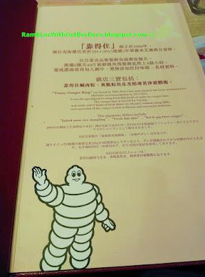 Mchelin nomination, Trusty Congee King, Wan Chai, Hong Kong