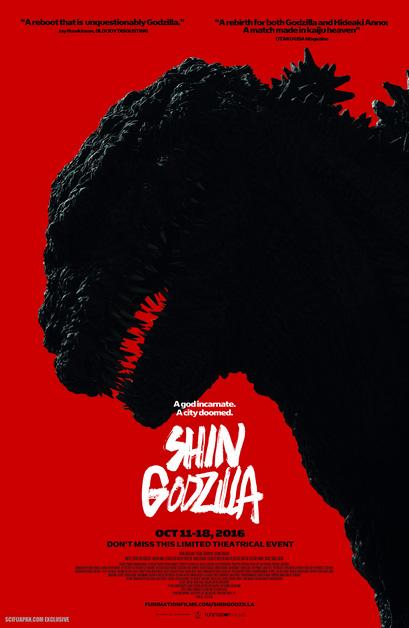 Shin Gojira [2016] [DVDR] [NTSC] [Subtitulado]