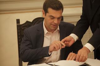 Διάγγελμα του πρωθυπουργού για τα αποτελέσματα του Eurogroup