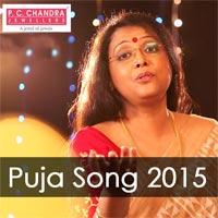 Bondhu Tumi Esho - Lopamudra Puja Song 2015