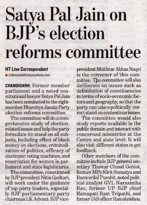 Satya Pal Jain on BJP's election reforms committee