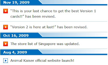 AK VER. 1 SINGAPORE LAUNCH DATE (4 AUG 2009)