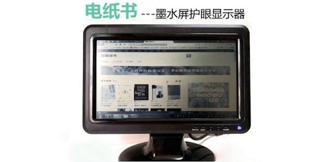 長時間看電腦螢幕,需要護眼族群的救星﹍富士通反射屏購買及安裝心得