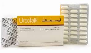 سعر ودواعي إستعمال أورسوفالك Ursofalk كبسولات لتنشيط خلايا الكبد