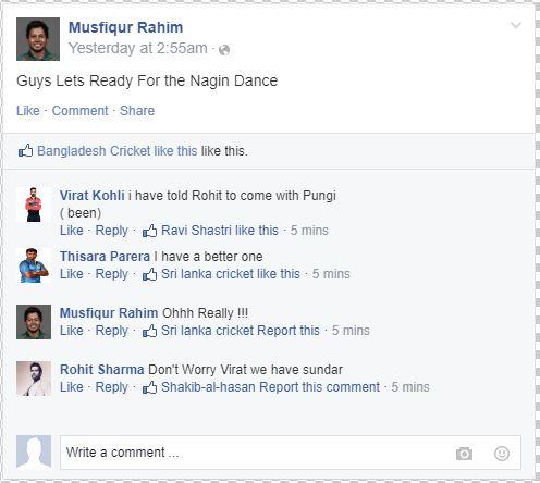 Fake Fb Wall: Mushfiqur Rahim Update his Status ahead of Tri- series final