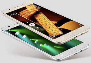 Samsung Galaxy G7 Prime