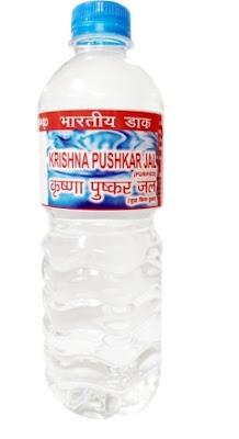Krishna Pushkaralu Water bottle