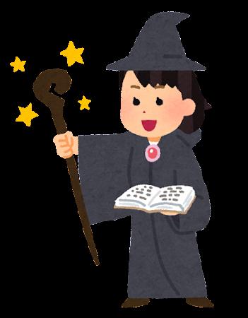 魔法使いのイラスト(女性)