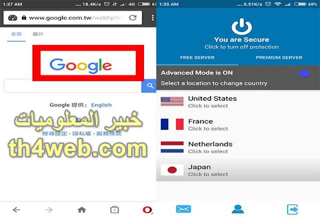 طريقة تشغيل النترنت مجانا في اتصالات المغرب على هواتف اندرويد 2018