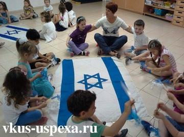 Воспитание детей в Израиле, Израильское Воспитание