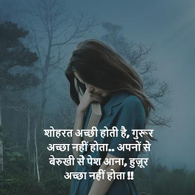 sad status in hindi for whatsapp