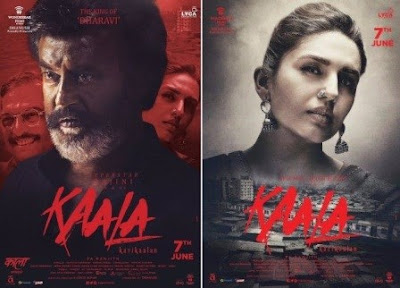 check-out-huma-qureshi-in-kaala-first-look-poster-out