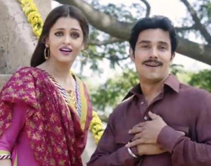 Tung Lak Lyrics - Sarbjit | Randeep Hooda, Aishwarya Rai Bachchan