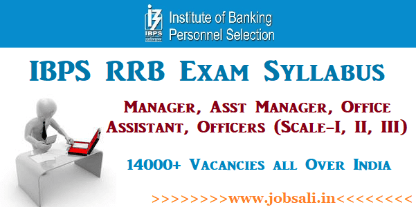 IBPS RRB Recruitment 2017, IBPS RRB Notification 2017, IBPS RRB exam date