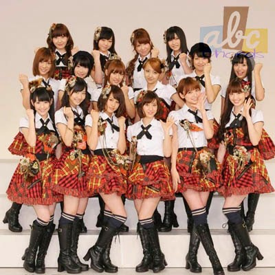 Guitar Chords and Song Lyric AKB48 - Heavy Rotation
