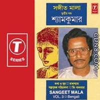 Barota Bochor Kete gelo - Shyam Kumar