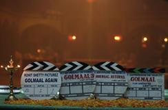 bollywood actress Parineeti Chopra upcoming hindi movie 2017 Golmaal again, with actors Ajay Devgn, Arshad Warsi, Tusshar Kapoor New Upcoming 2017 Next film Poster, pics, actor, budget