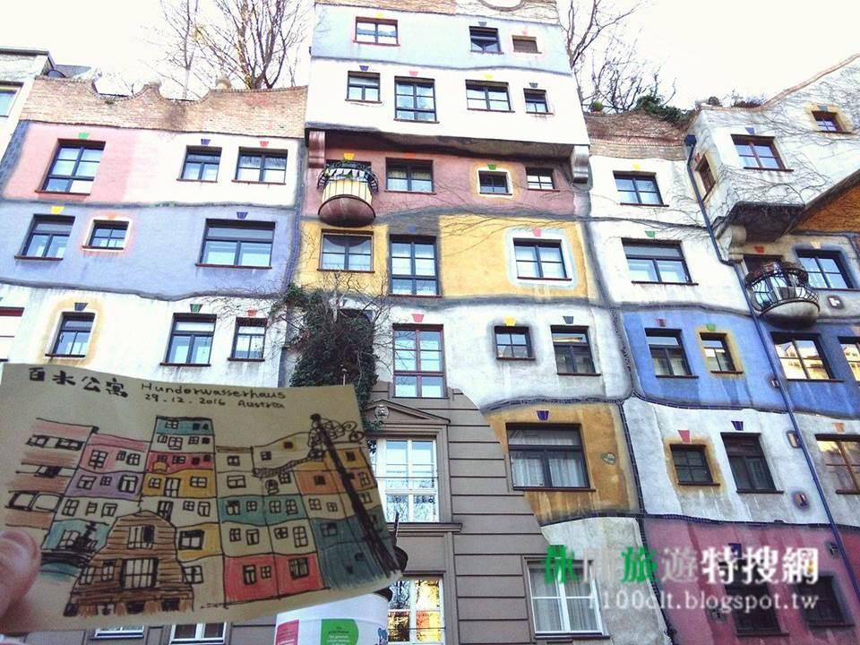 [奧地利/維也納] 漢德瓦薩之家 / 百水公寓 / 百水博物館 / 現世中的童話建築