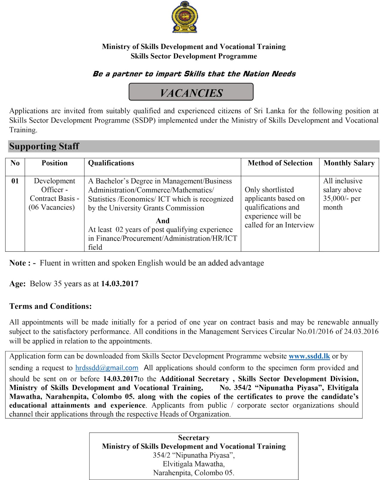 Sri Lankan Government Job Vacancies at Ministry of Skills Development & Vocational Training  for Development Officer