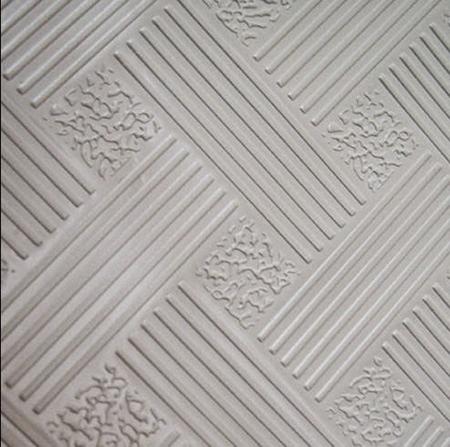 Giới thiệu mẫu trần thả thạch cao đẹp-1