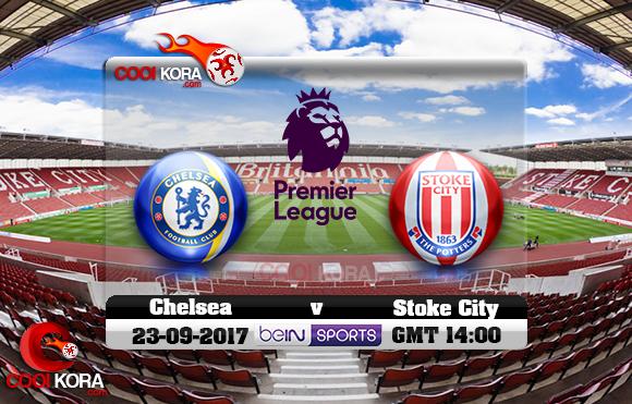 مشاهدة مباراة ستوك سيتي وتشيلسي اليوم 23-9-2017 في الدوري الإنجليزي