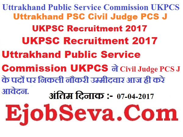UKPSC Recruitment 2017 - Uttrakhand PSC Civil Judge PCS J