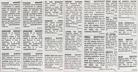 Khaleej times jobs ads