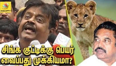 Vijayakanth slams Edappadi Palanisamy | Latest Speech