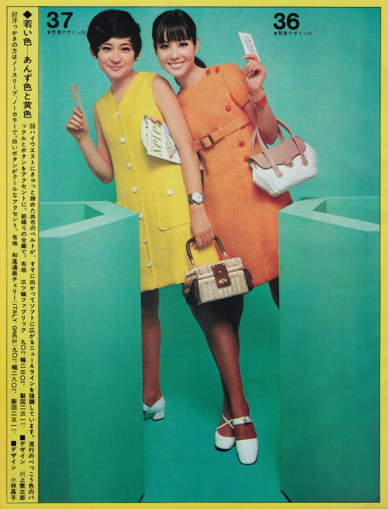 the influence of western fashion to japanese There are many styles of street fashion in japan, created from a mix of both local and foreign labels some of these styles are extreme and avant-garde.