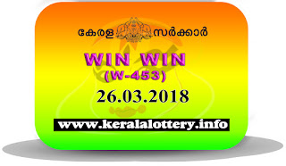 "Keralalottery.info, ""kerala lottery result 26 3 2018 Win Win W 453"", kerala lottery result 26-03-2018, win win lottery results, kerala lottery result today win win, win win lottery result, kerala lottery result win win today, kerala lottery win win today result, win win kerala lottery result, win win lottery W 453 results 26-3-2018, win win lottery w-453, live win win lottery W-453, 26.3.2018, win win lottery, kerala lottery today result win win, win win lottery (W-453) 26/03/2018, today win win lottery result, win win lottery today result 26-3-2018, win win lottery results today 26 3 2018, kerala lottery result 26.03.2018 win-win lottery w 453, win win lottery, win win lottery today result, win win lottery result yesterday, winwin lottery w-453, win win lottery 26.3.2018 today kerala lottery result win win, kerala lottery results today win win, win win lottery today, today lottery result win win, win win lottery result today, kerala lottery result live, kerala lottery bumper result, kerala lottery result yesterday, kerala lottery result today, kerala online lottery results, kerala lottery draw, kerala lottery results, kerala state lottery today, kerala lottare, kerala lottery result, lottery today, kerala lottery today draw result, kerala lottery online purchase, kerala lottery online buy, buy kerala lottery online, kerala lottery tomorrow prediction lucky winning guessing number, kerala lottery, kl result,  yesterday lottery results, lotteries results, keralalotteries, kerala lottery, keralalotteryresult, kerala lottery result, kerala lottery result live, kerala lottery today, kerala lottery result today, kerala lottery results today, today kerala lottery result"
