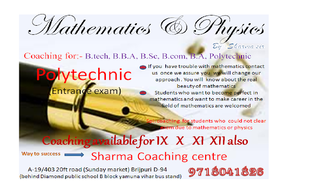 scceducation,scc,ssceducation,education,maths ,sharma sir ,9718041826,