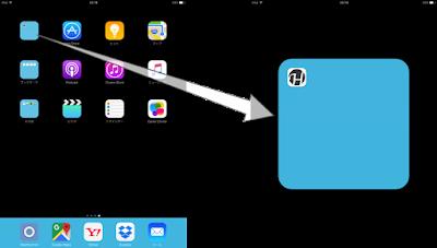 iPad用ドックとフォルダがカラーになる壁紙の設定サンプル